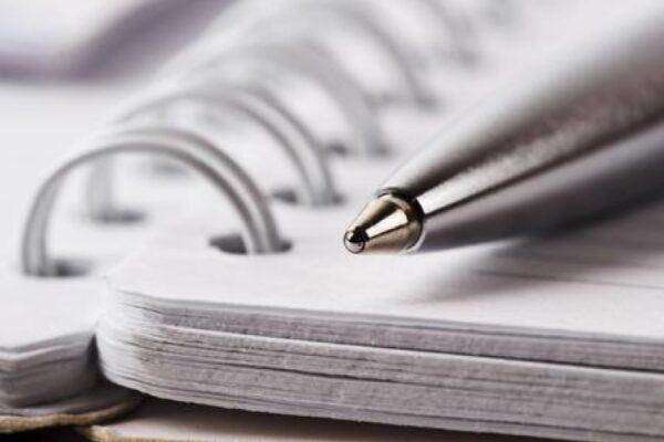 Certificato di agibilità, chi lo rilascia e cosa si deve allegare alla domanda