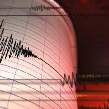 Individuazione zona sismica e Superbonus: i criteri